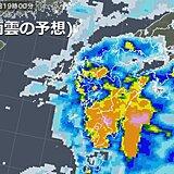九州 3日~4日 大雨のおそれ 局地的に非常に激しい雨