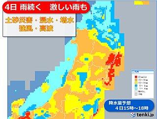 東北 きょう(3日)は暑さに あす(4日)は大雨に注意・警戒