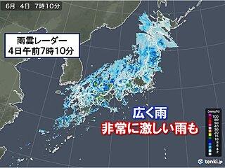 4日 全国的に雨 滝のような雨も 土砂災害などに警戒 北日本は大荒れに
