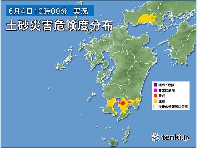 九州南部は200ミリ超え 土砂災害に警戒
