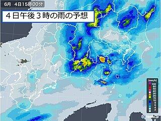 関東地方 雨のピークと やむタイミングは?