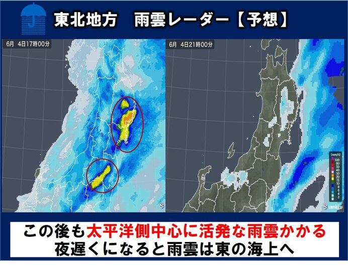 この後も太平洋側中心に激しい雨の恐れ