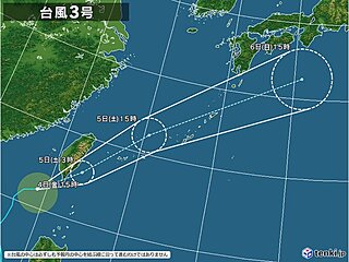 台風3号 あす朝には先島諸島に接近 大雨や強風、高波に注意