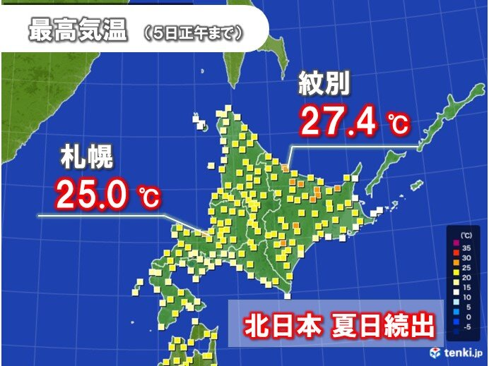 北海道や東北 すでに25℃超え 夏日続出 熱中症に注意