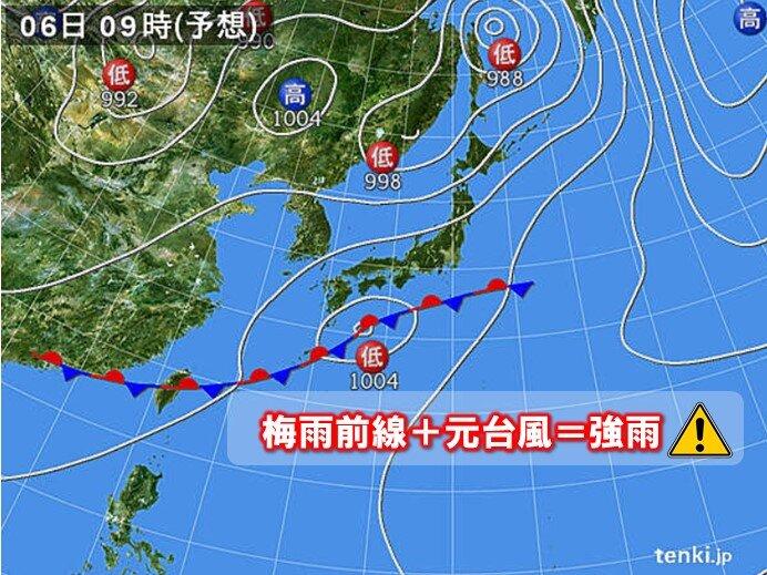あす6日 台風から変わった低気圧が前線と一体化 関東など短時間に強まる雨に注意