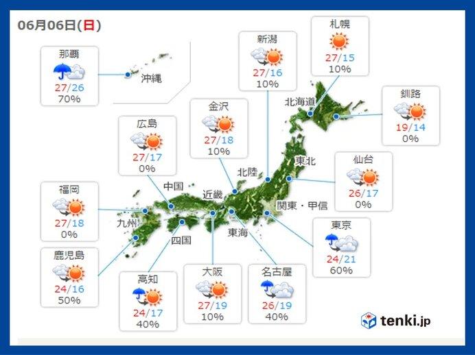 きょうの天気 沖縄は激しい雨や雷雨 北海道も天気の急変に注意 近畿~関東も傘を