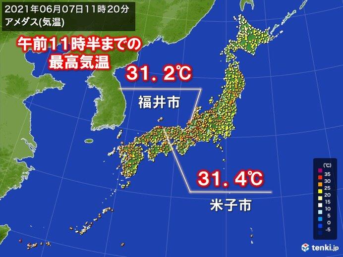 日本海側を中心に 午前中から30℃以上の所も 福井市などで今年初の真夏日