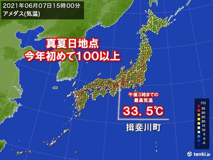 真夏日地点 今年初めて100地点以上 岐阜県などで33℃台の所も