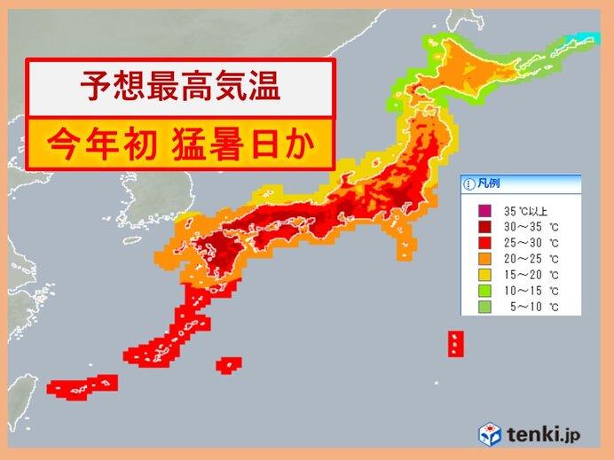 きょうの予想最高気温 夏日、真夏日続出 熱中症対策を