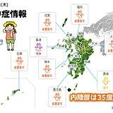 九州 10日 内陸部は猛暑日に迫る暑さ あす11日から梅雨空戻る