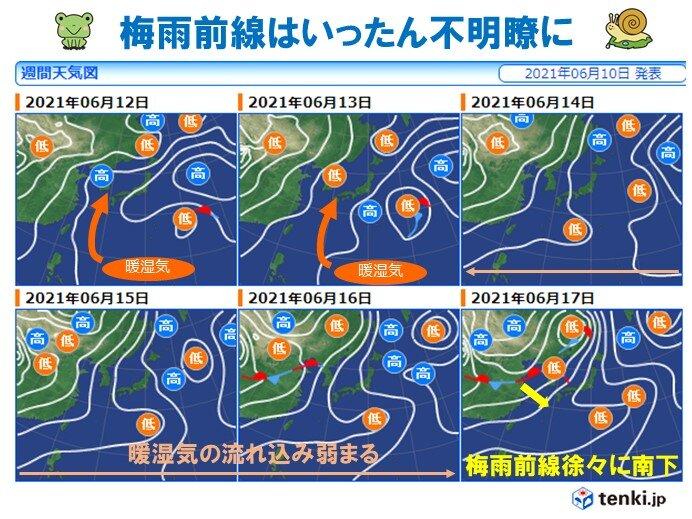 11日(金)~17日(木)の天気