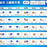 中国地方 からっとした暑さはきょう(10日)まで あす以降の雨と暑さの見通し