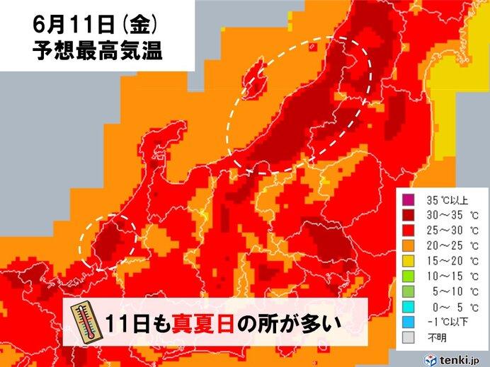 あす11日(金)も厳しい暑さ 熱中症に厳重に警戒を