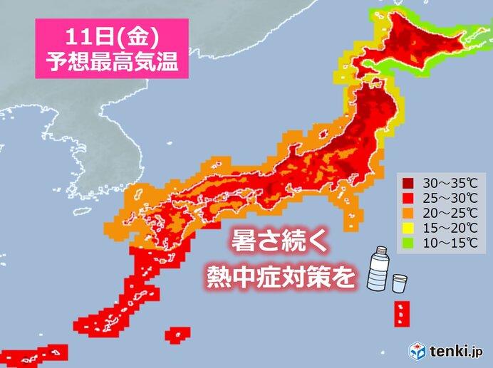 11日も厳しい暑さ 多くの所で真夏日続く 西からは雨雲 九州では局地的に激しい雨