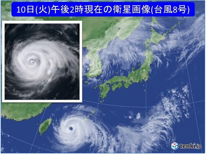 台風8号 宮古島を直撃 厳重に警戒を