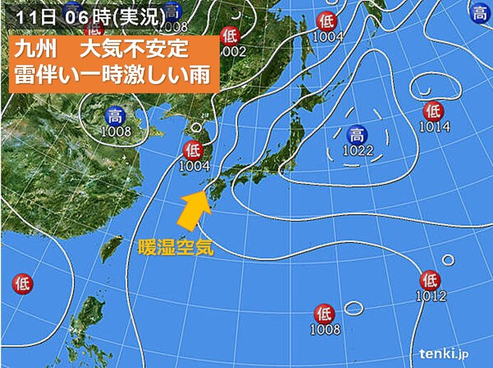 11日 九州北部で一時激しい雨