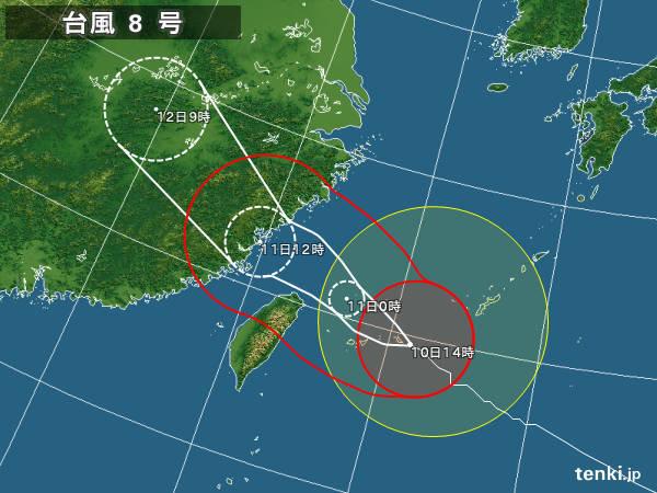 台風8号 石垣島の一部も暴風域に