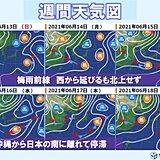 関東甲信は記録的に遅い梅雨入りの可能性も 沖縄は梅雨明けが見えてきた 2週間天気