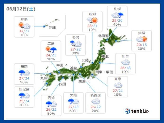 12日土曜の天気 九州南部は大雨のおそれ 土砂災害など警戒 全国的に蒸し暑く