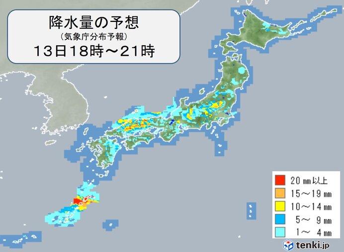 13日(日) 雨雲や雷雲が発達 激しい雨に注意