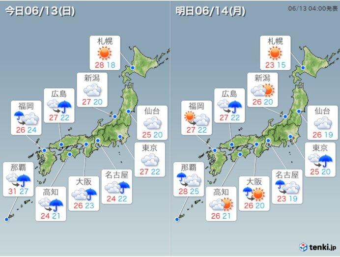 13日(日)の天気 激しい雨や雷雨に注意 全国的に大気の状態が不安定