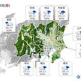 関東の天気 午後は急な雨や雷雨 関東甲信の梅雨入りは?