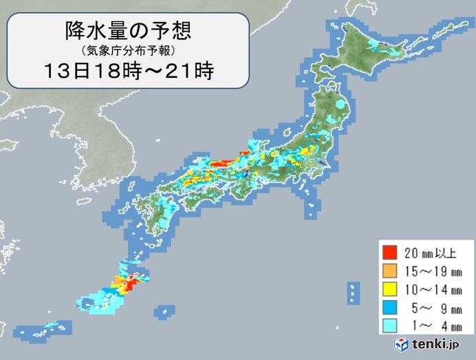 月曜日 落雷・突風・強雨に注意 関東甲信~東北で発雷確率高く 大気の状態が不安定