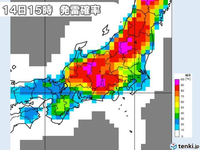 関東 一旦雨が止んでも油断禁物 午後も急な激しい雨や雷雨に注意