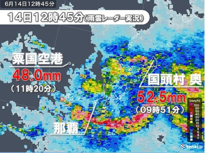沖縄 梅雨末期の大雨に警戒 1時間80ミリ以上の猛烈な雨の恐れ