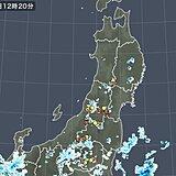 東北に大雨警報 14日夜にかけて土砂災害など警戒(午後0時20分現在)