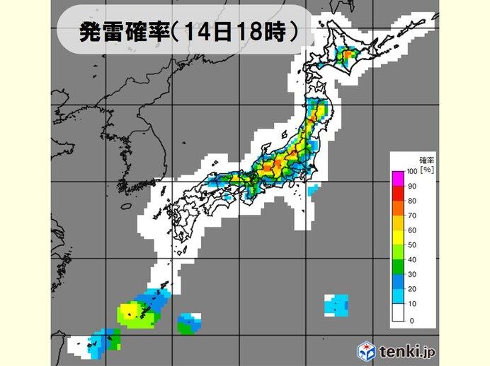 今夜にかけても 落雷・突風・急な強い雨に注意