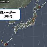14日正午 福島・宇都宮・甲府などで「雷」 今夜にかけても落雷に注意