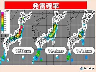 今週中頃まで寒気による激しい雨に注意 週末から北陸や東北も梅雨入りか 2週間天気