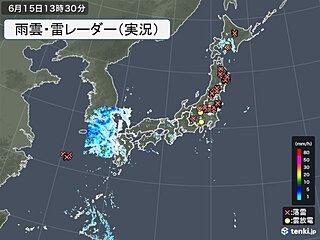 雨雲や雷雲が発達中 北海道~関東甲信で落雷が多数発生 土砂災害警戒情報も