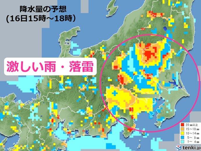 関東 あすも雷を伴った激しい雨に注意 天気急変のサインは?
