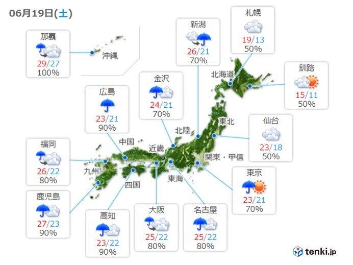 19日は広い範囲で雨に
