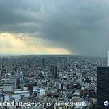 東京都内から「雨柱」や「稲妻」 今夜遅くにかけて急な激しい雨や雷雨に注意