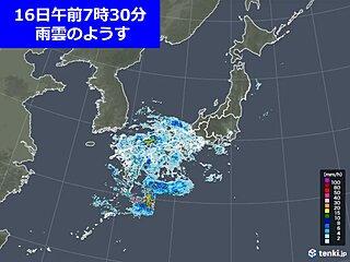 16日 九州から近畿に活発な雨雲広がる 東海から東北も急な激しい雨や雷雨に注意