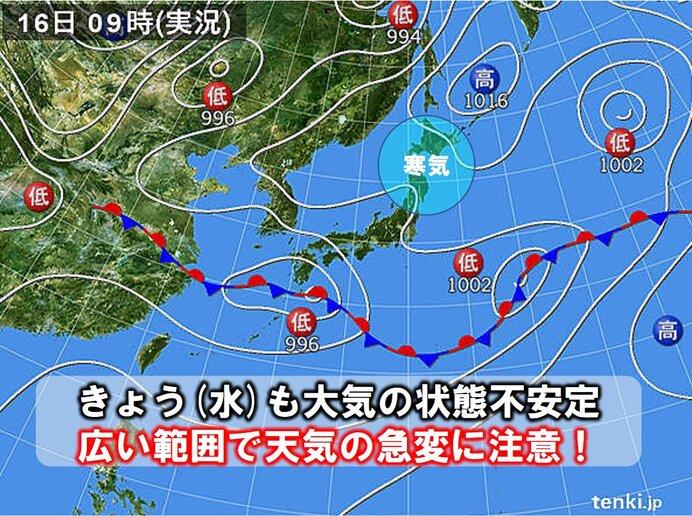 東北 きょう(水)も天気の急変に注意 不安定な天気はいつまで?