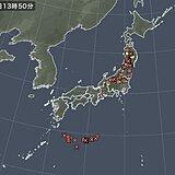 東北~関東を中心に所々で雷雲発生 夜遅くまで雷雨に注意 非常に激しい雨も