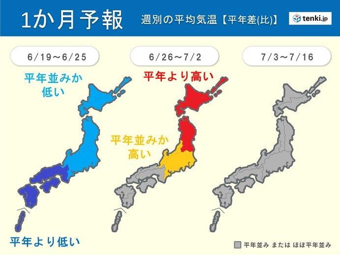 梅雨寒・急な暑さ・梅雨時の大雨に注意 沖縄の梅雨明けは遅れる可能性も 1か月予報
