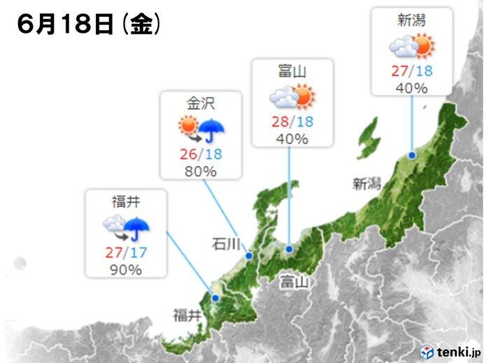 あす18日(金)は天気下り坂 西から次第に雨