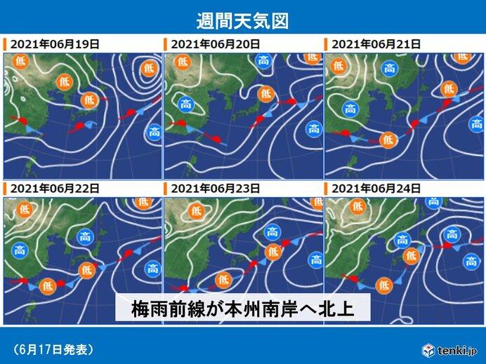 来週は梅雨前線が本州南岸付近へ そろそろ梅雨入り?