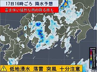 東海地方 大気不安定 低地浸水・落雷・突風十分注意