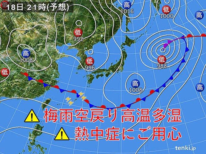 気圧配置 梅雨前線停滞 日本海には低気圧発生予想。