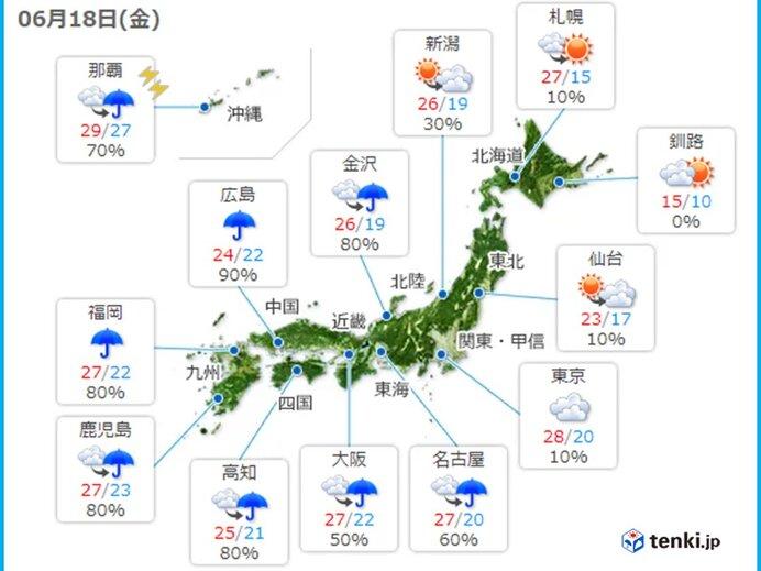 きょうの天気 雨や雷雨に要注意 関東は短い梅雨の晴れ間
