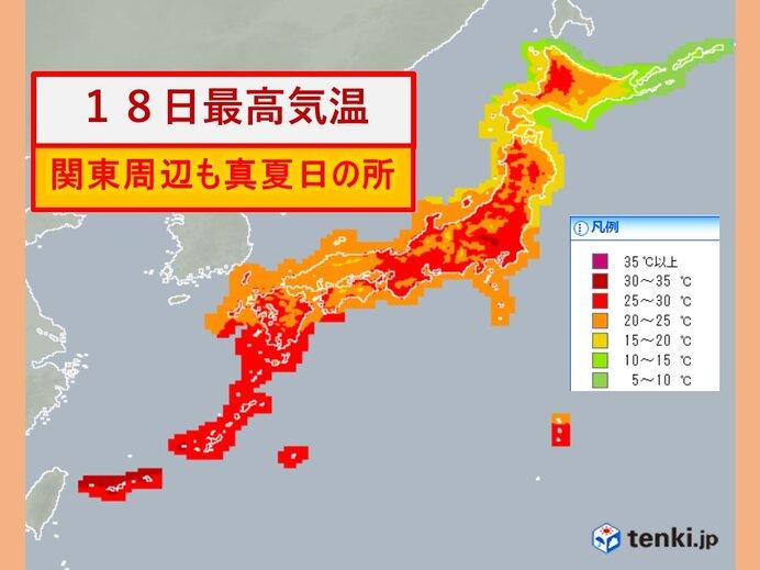 きょうの気温 夏日、真夏の所が多い 熱中症の危険度アップ