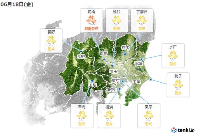 ジリジリ日差し強まる関東地方 気温も上昇で熱中症に要注意_画像