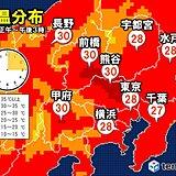 ジリジリ日差し強まる関東地方 気温も上昇で熱中症に要注意