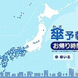 きょう18日 お帰り時間の傘予報 西日本は梅雨空